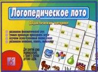 """Игра """"логопедическое лото"""", Весна-Дизайн"""