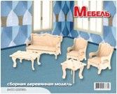 Мебель. сборная деревянная модель (2 пластины), Мир деревянных игрушек (МДИ)