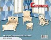 Спальня. сборная деревянная модель (3 пластины), Мир деревянных игрушек (МДИ)