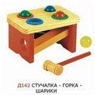 Стучалка - горка - шарики, Мир деревянных игрушек (МДИ)
