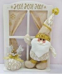 """Украшение """"дед мороз"""", золотистое (33,5 см), Новогодняя сказка"""