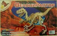 """Сборная деревянная модель """"динозавр велоцираптор"""", Мир деревянных игрушек (МДИ)"""