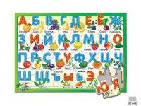 """Пазл в рамке """"алфавит"""", арт. 03872, Русский стиль"""