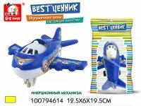 Самолетик инерционный, S+S Toys