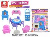 Набор мебели для кукол до 12 см, S+S Toys