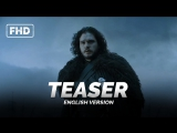 ENG | Тизер: «Игра престолов - 6 сезон / Game of Thrones  - 6 season» 2016