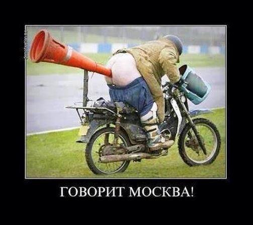 """""""Кремль пытается показать, что Украина - провокатор, а Россия - голубь мира"""", - Тука о """"крымских терактах"""" - Цензор.НЕТ 1628"""
