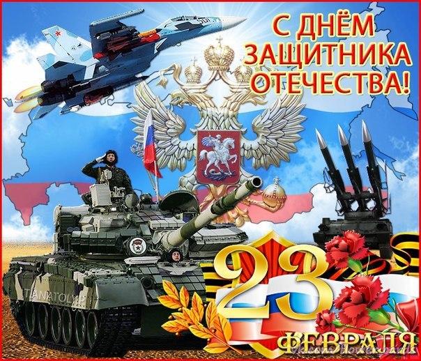 Фото №403319448 со страницы Михаила Сергеева