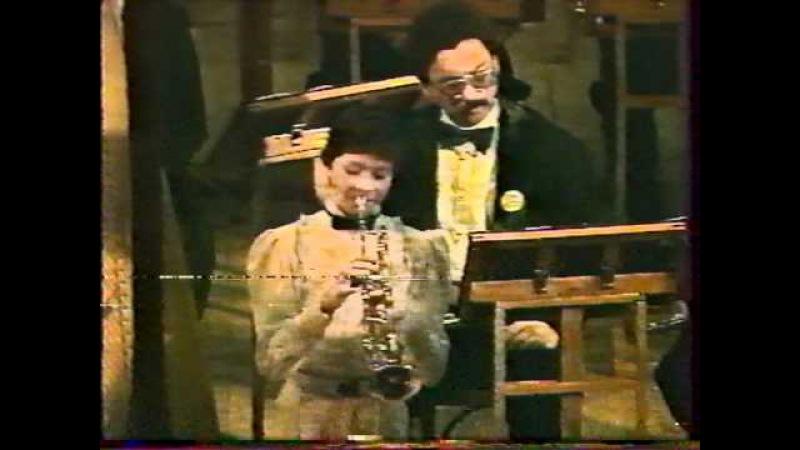 Вариации Венецианский карнавал для трубы и оркестра.