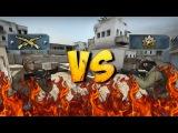CS:GO: ДВА КАЛАША vs БИГ СТАР