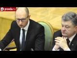 В поисках Яценюка: куда пропал экс-премьер Украины?