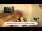 ОлеХаус -  Видео мастер-класс на типсах «Дом у озера»