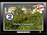 Караоке Звезды не ездят в метро русские песни