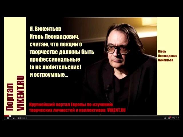 ПРИМЕНЕНИЕ ФСА В ТЕХНИКЕ БИЗНЕСЕ online-лекция № 49