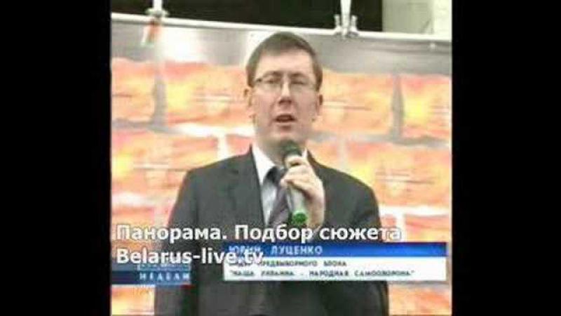 Белорусское телевидение комментирует выборы на Укране
