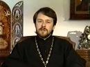 Иеромонах Иларион Алфеев О молитве