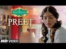 Exclusive Preet Video Song Khoobsurat Jasleen Royal Sonam Kapoor