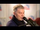 Олег Газманов - Офицеры (#LIVE Авторадио)