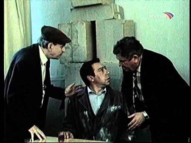 Фитиль Кому сидеть? (1983) смотреть онлайн