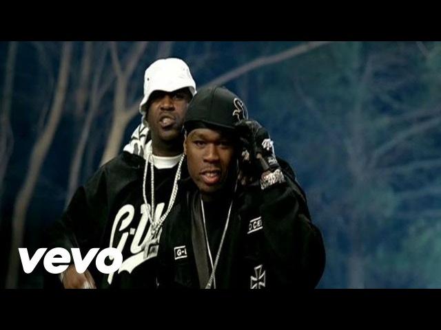 Tony Yayo - So Seductive ft. 50 Cent