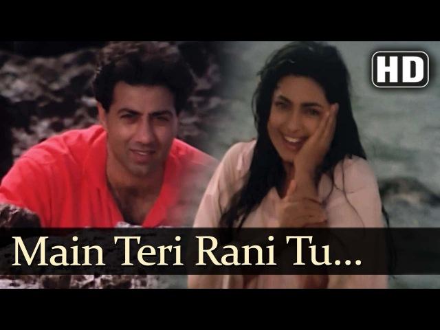 Main Teri Rani Tu Raja - Lootere Song - Juhi Chawla - Sunny Deol - Alka Yagnik - Romantic Song