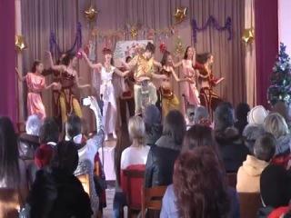 АПЛАС - Египетская история (Рождественский концерт МБОУ СОШ №14)