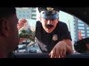 Shady Cops Rudy Mancuso King Bach