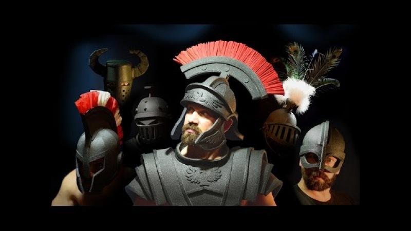 Як робити обладунки і шоломи різних епох . Как сделать доспехи и шлемы разных эпо » Freewka.com - Смотреть онлайн в хорощем качестве