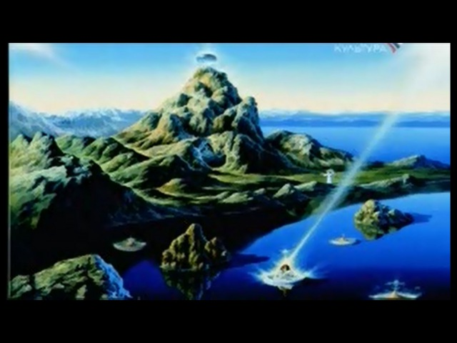 Прародина человечества Экспедиция Валерия Никитича Дёмина