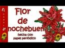 FLOR DE NOCHEBUENA HECHA CON PAPEL PERIODICO - Poinsettia made with newspaper with translator