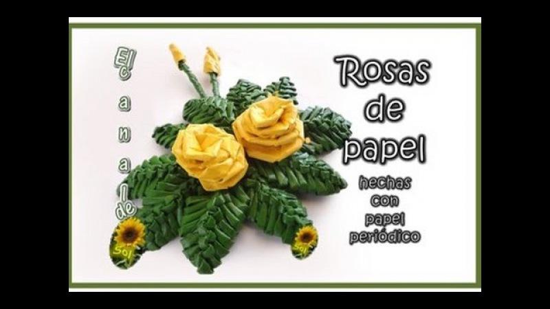 ROSAS DE PAPEL PERIODICO - Journal paper roses