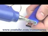 Как сделать USB зажигалку - флешку своими руками  How to make a USB flash drive-lighter