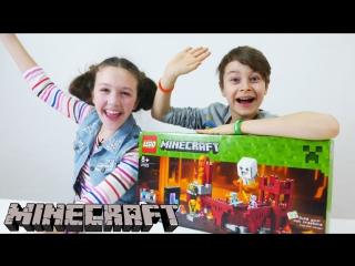 Лего Майнкрафт - сборка от лучшей подружки Вари и ИгроБоя Дани! Адский замок.