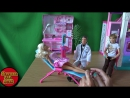 Видео с куклами Барби с Кеном на УЗД у доктора Кевина