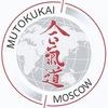 Mutokukai Moscow Aikido