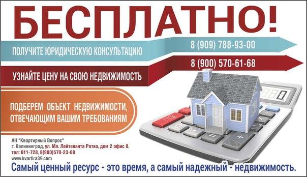 большинства приватизация квартиры г. псков Теперь хочу