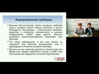 Издательство__Легион__20.04.2016_15-02-29