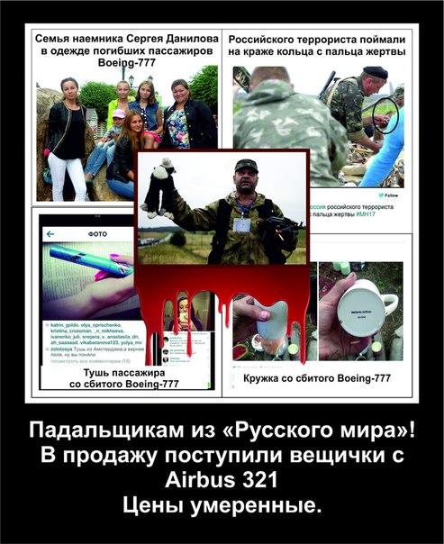 Москва поддерживает контакты с Киевом, - МИД РФ - Цензор.НЕТ 8552