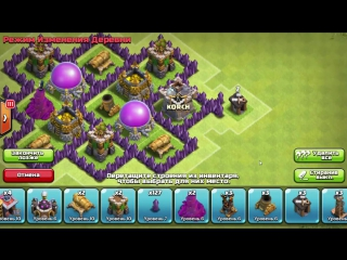 Clash of Clans_ Лучшая база для фарма тх 5