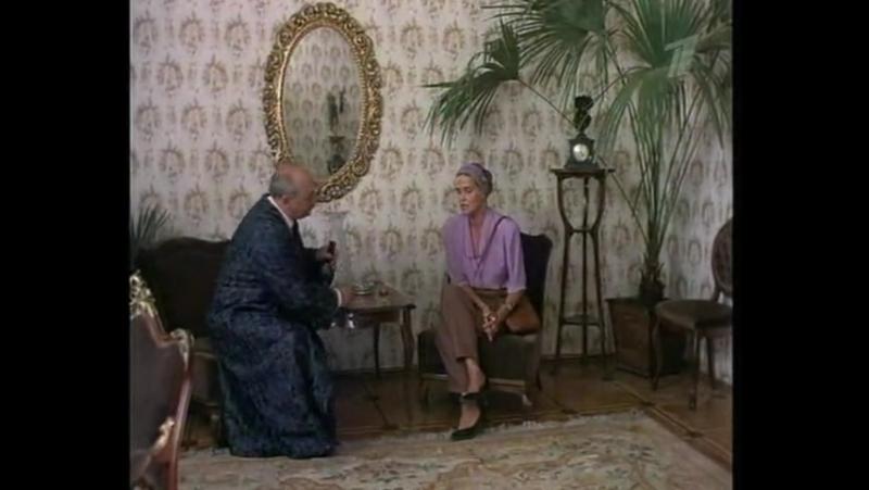 Загадка ЭндхаузА 1989