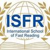 """Международная Школа Скорочтения  """"ISFR"""""""