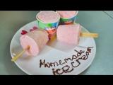 Домашнее мороженое.Самый простой рецепт