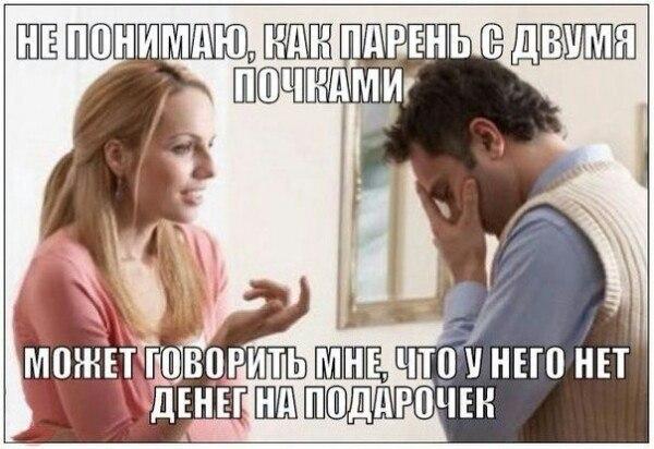 Скоро))