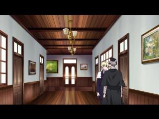 Makai Ouji: Devils and realist [11 из 12] Принц Преисподней: Демоны и реалист 1 сезон 11 серия [Lonely Dragon, Shina]