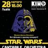 Star Wars Concert |28.02| Львів