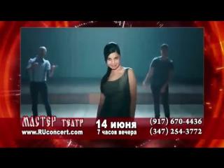 """ШАХЗОДА и """"DJ PILIGRIM"""" в НЬЮ ЙОРКе"""