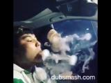 Дыми дым 💨🌬