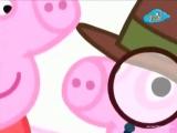 Свинка Пеппа, из-за лупы