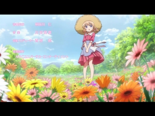 [AnimeOpend] Gochuumon wa Usagi Desu ka?? 2nd 1 Opening [Кролика Заказывали?? 1 Опенинг] (720p HD)