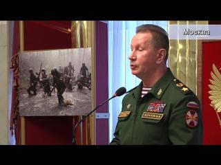Главнокомандующий ВВ МВД России  наградил представителей СМИ
